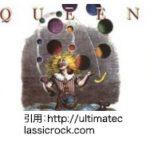 QUEENアルバムランキング11位はイニュエンドウInnuendo(1991)