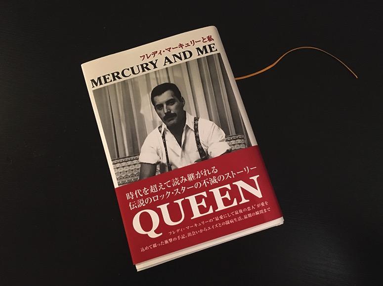 フレディマーキュリーと私(Mercury and me) 出典:https://twitter.com/msknkn47/status/1081779812539101185